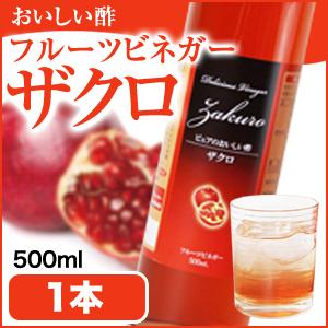 フルーツビネガー 飲むおいしい酢ザクロ