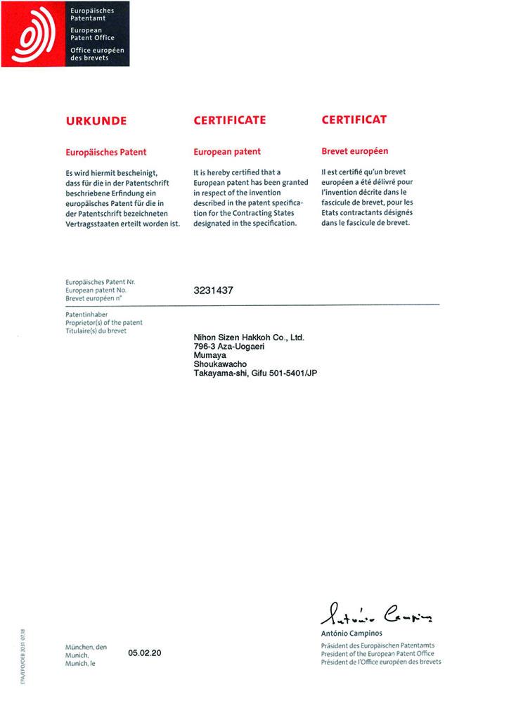 eu_Patent_1
