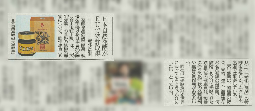 np_gifu