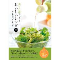 200821_nshk_book_103