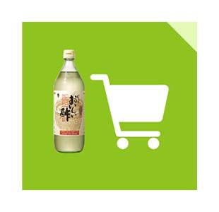 日本自然発酵公式サイト おいしいWeb